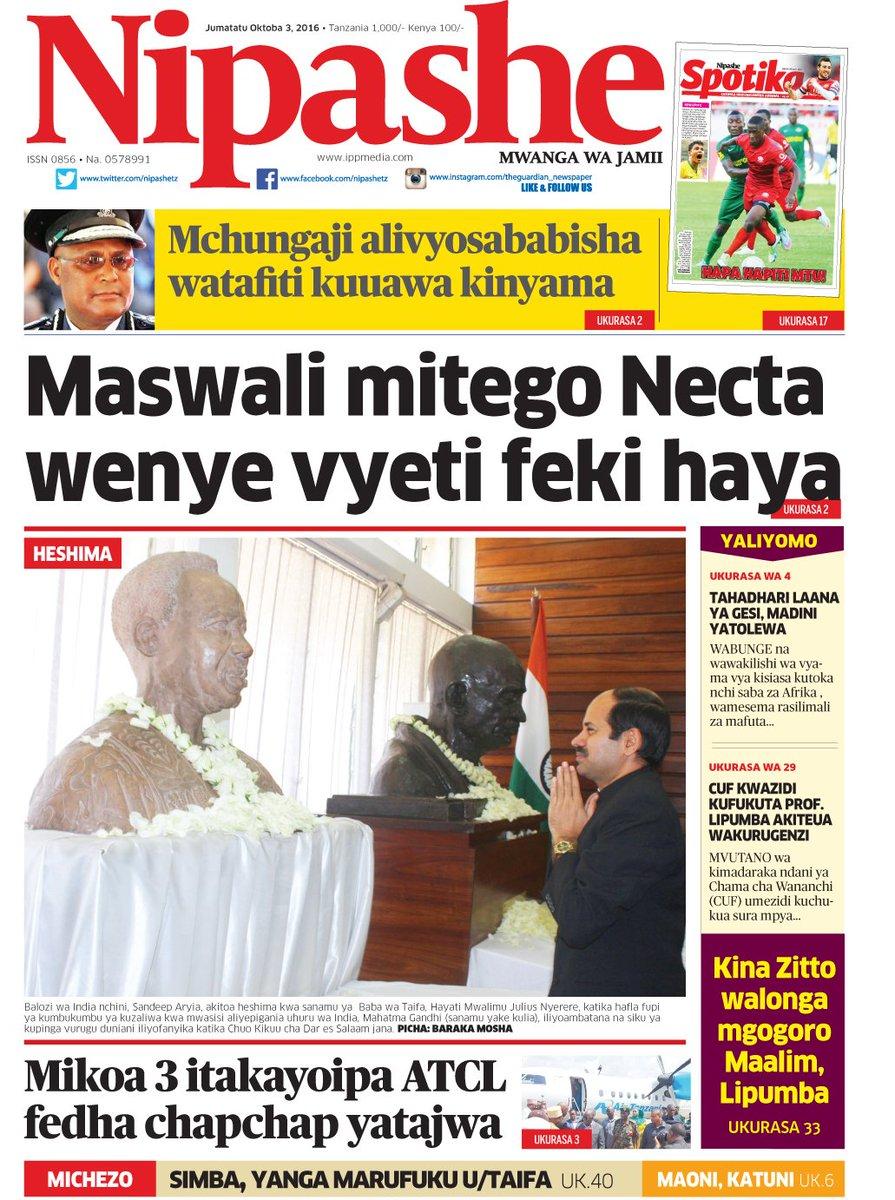 "Nipashe Tanzania on Twitter: ""#Nipashe Leo Maswali mitego #Necta ..."
