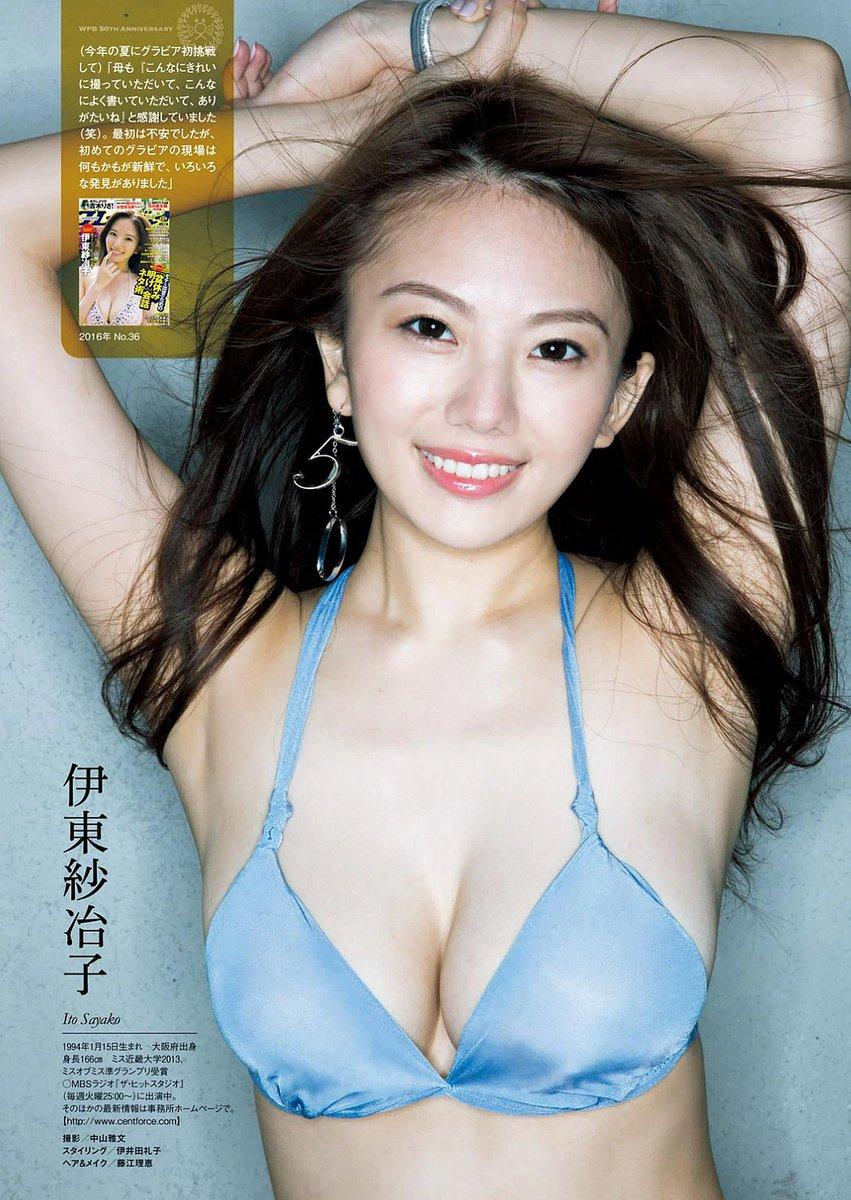 Japanese Sex Idols 34