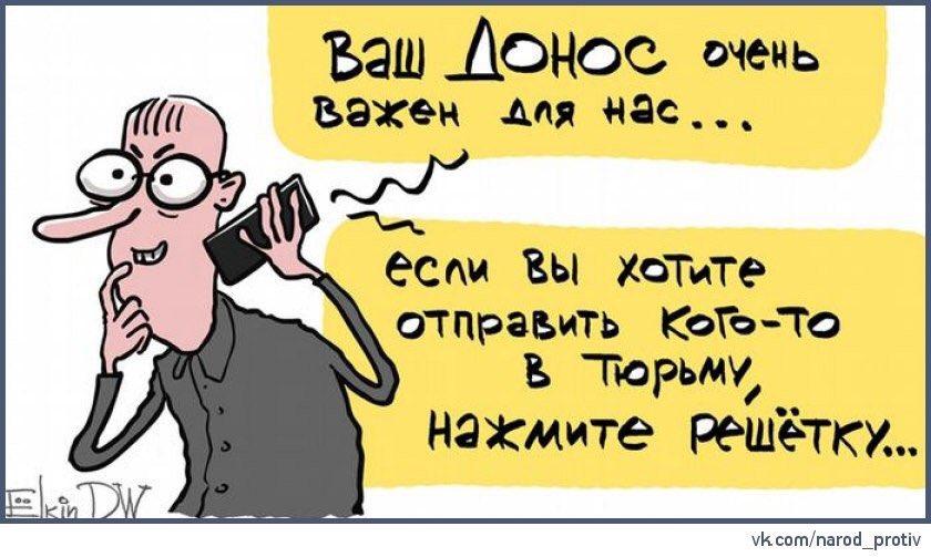 С августа 2015 года в России уничтожили 8 тысяч тонн продуктов - Цензор.НЕТ 188