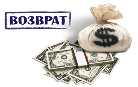Помощь в получении кредита в Москве и РФ