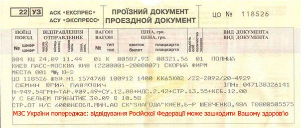 Россия до сих пор не пустила консула к украинскому журналисту Сущенко, - МИД - Цензор.НЕТ 2424