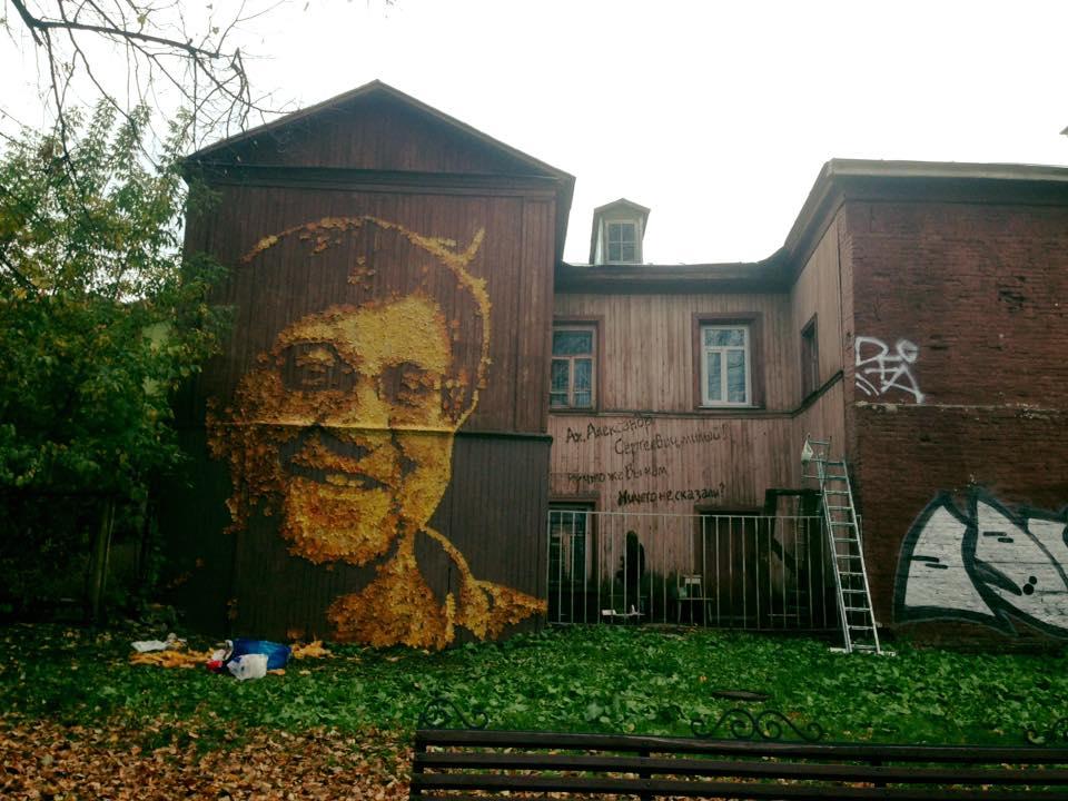 В Перми портрет Шевчука выложили листьями. Круто смотрится, конечно https://t.co/P77MS5aWrW