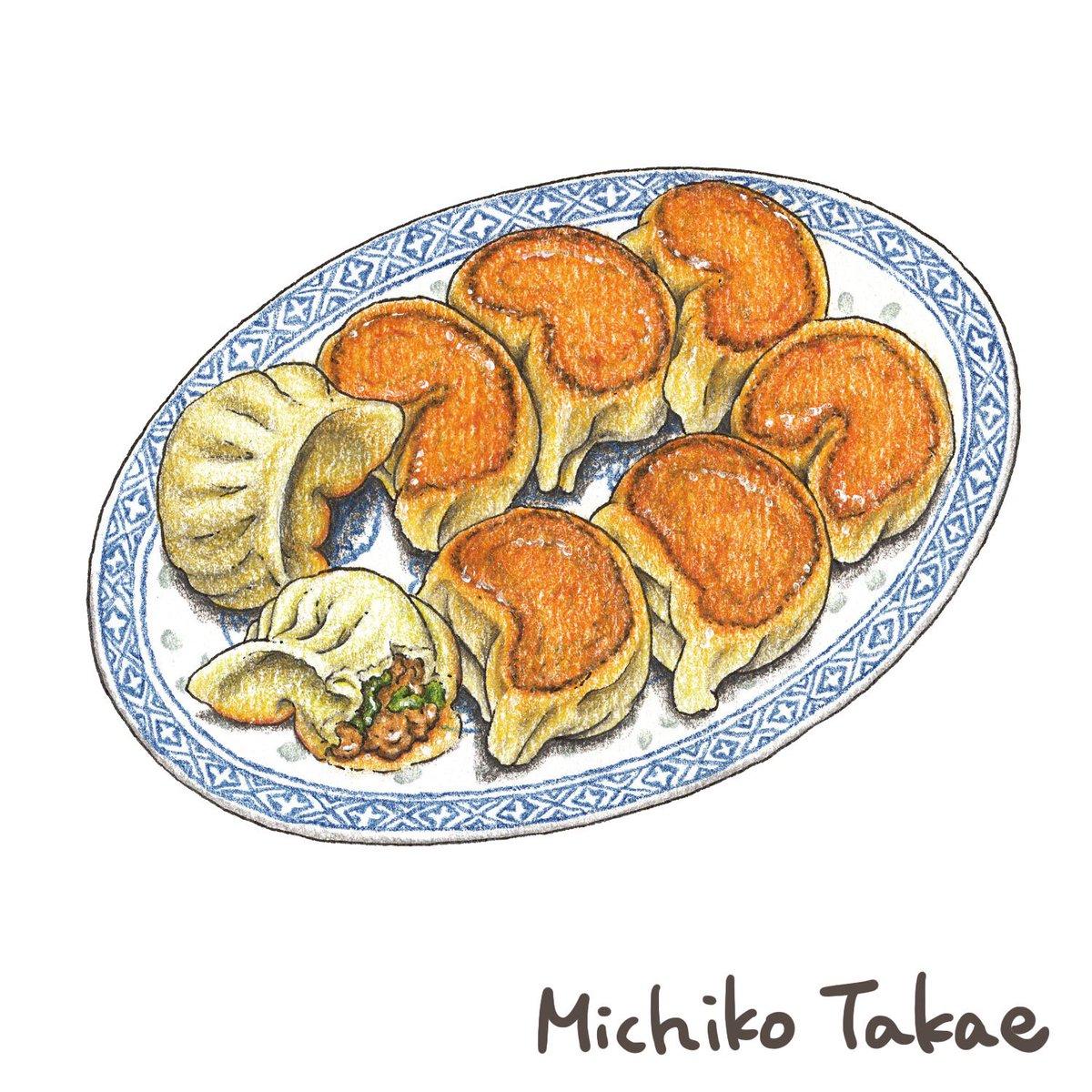 たかえみちこ On Twitter らーめん 麺や焼き餃子 Httpstco