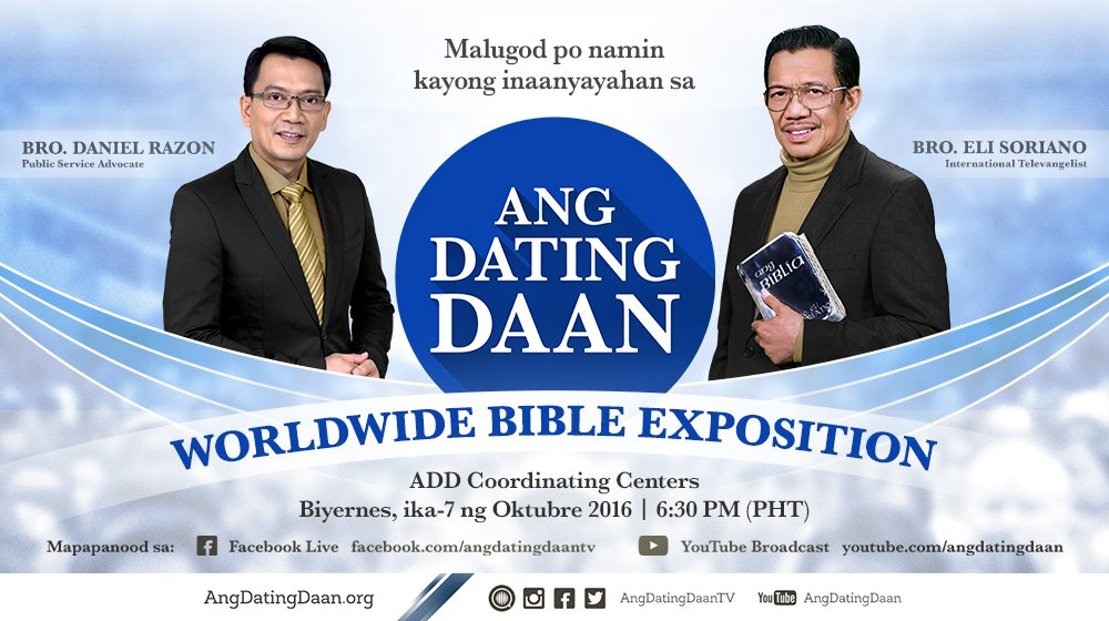 Youtube Ang Dating Daan Bible Declaration Youtube