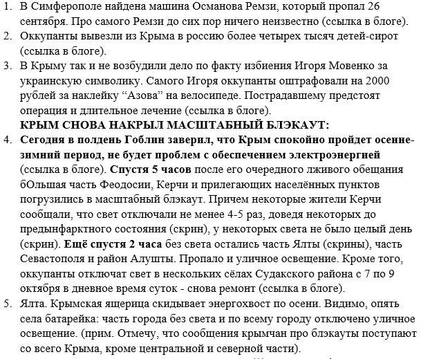 БПП примет решение по визовому режиму с Россией после соответствующих консультаций с МИДом, - Грынив - Цензор.НЕТ 9128