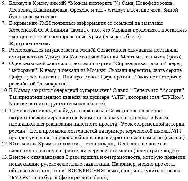 БПП примет решение по визовому режиму с Россией после соответствующих консультаций с МИДом, - Грынив - Цензор.НЕТ 8231