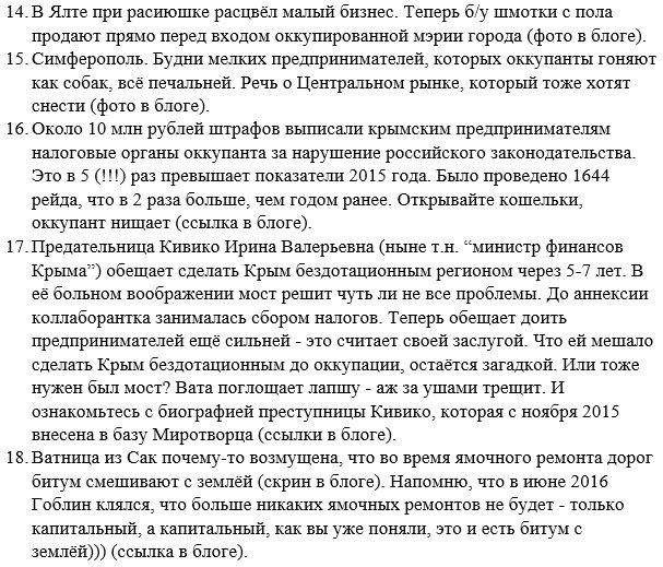 БПП примет решение по визовому режиму с Россией после соответствующих консультаций с МИДом, - Грынив - Цензор.НЕТ 9851