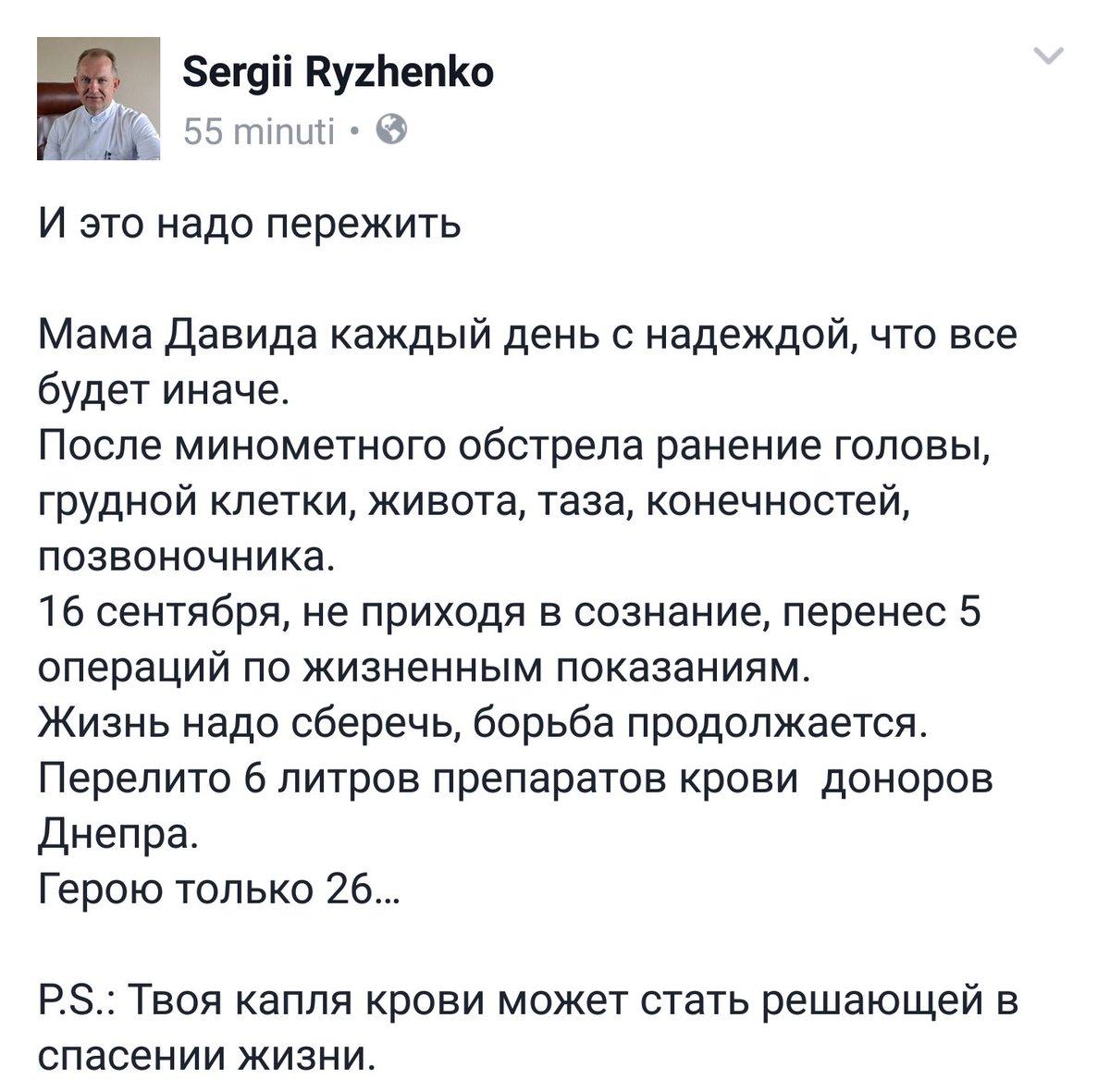 РФ развернула на оккупированном Донбассе вербовочные пункты для участия в боях в Сирии, - разведка - Цензор.НЕТ 5678