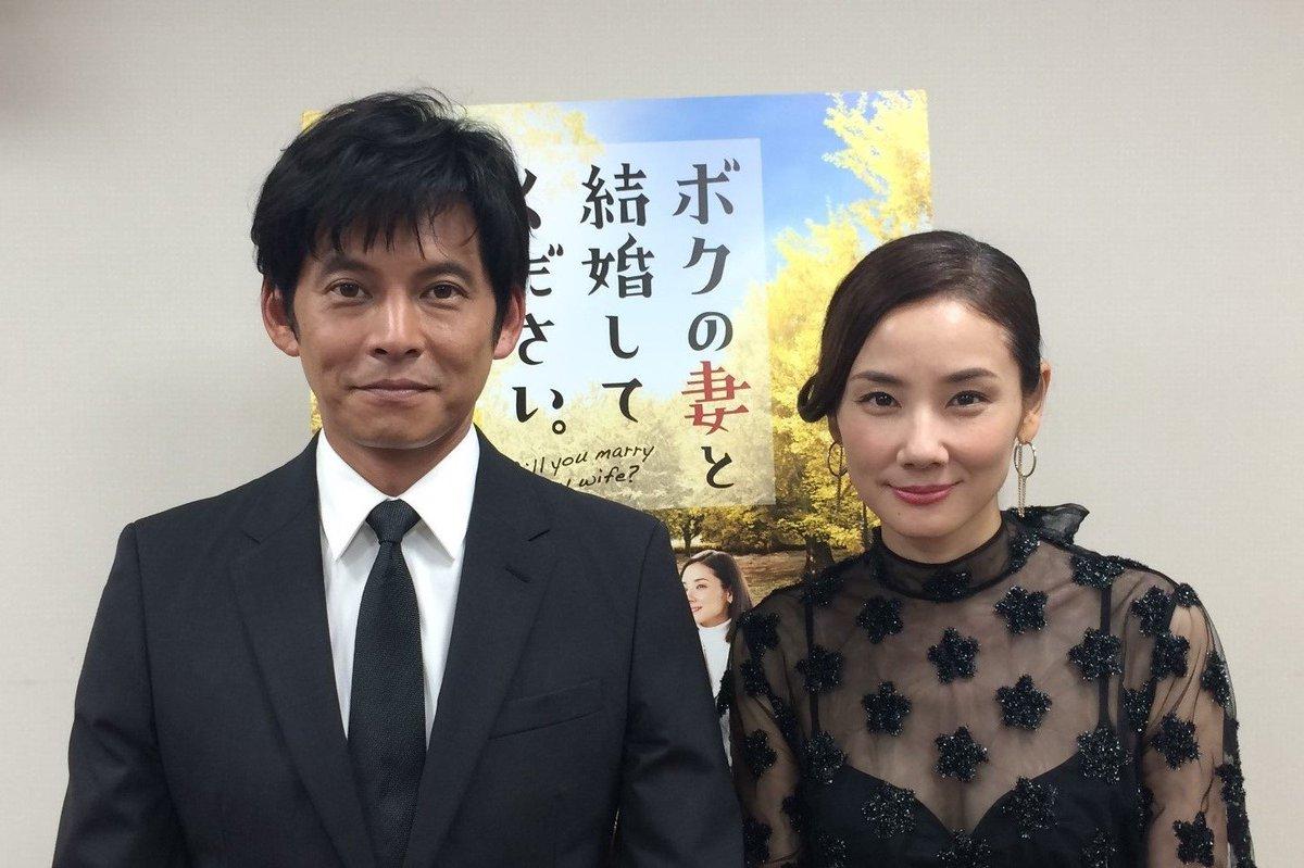 映画「ボクの妻と結婚してください。」の時の織田裕二