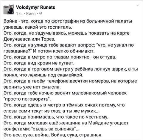 Никаких ожиданий прорыва по Донбассу здесь быть не может, - Песков о визите Нуланд в Москву - Цензор.НЕТ 8073