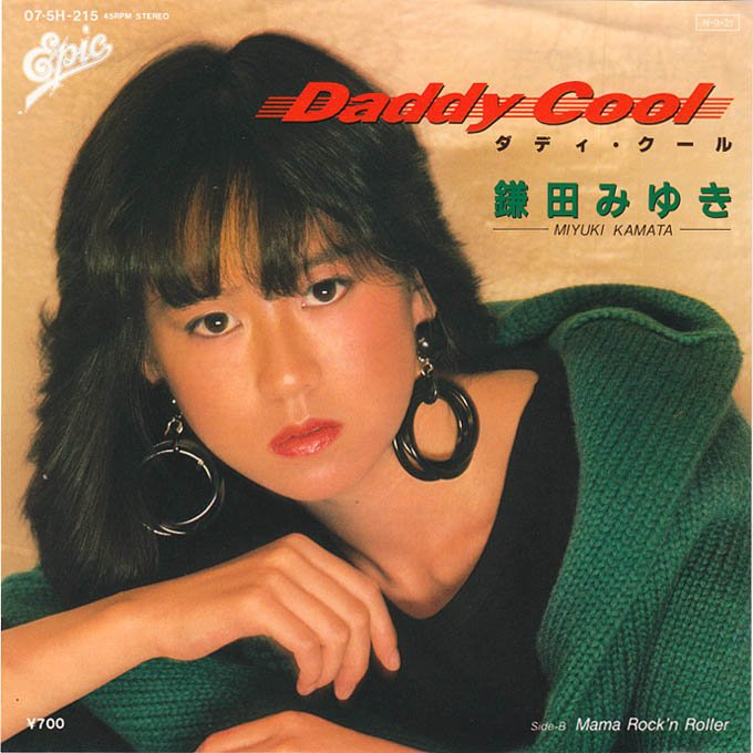 "Leja Re 8d Audio Mp3: ナカレコ2号店 On Twitter: ""B面の「Mama Rock'n Roller」 Https://t.co"