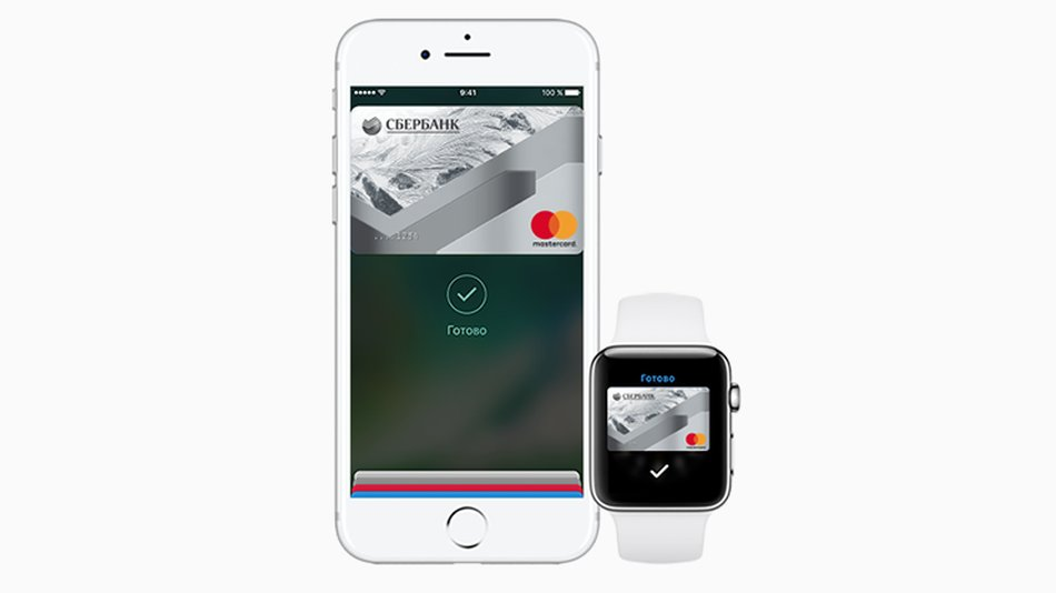 Apple Pay now available in Russia