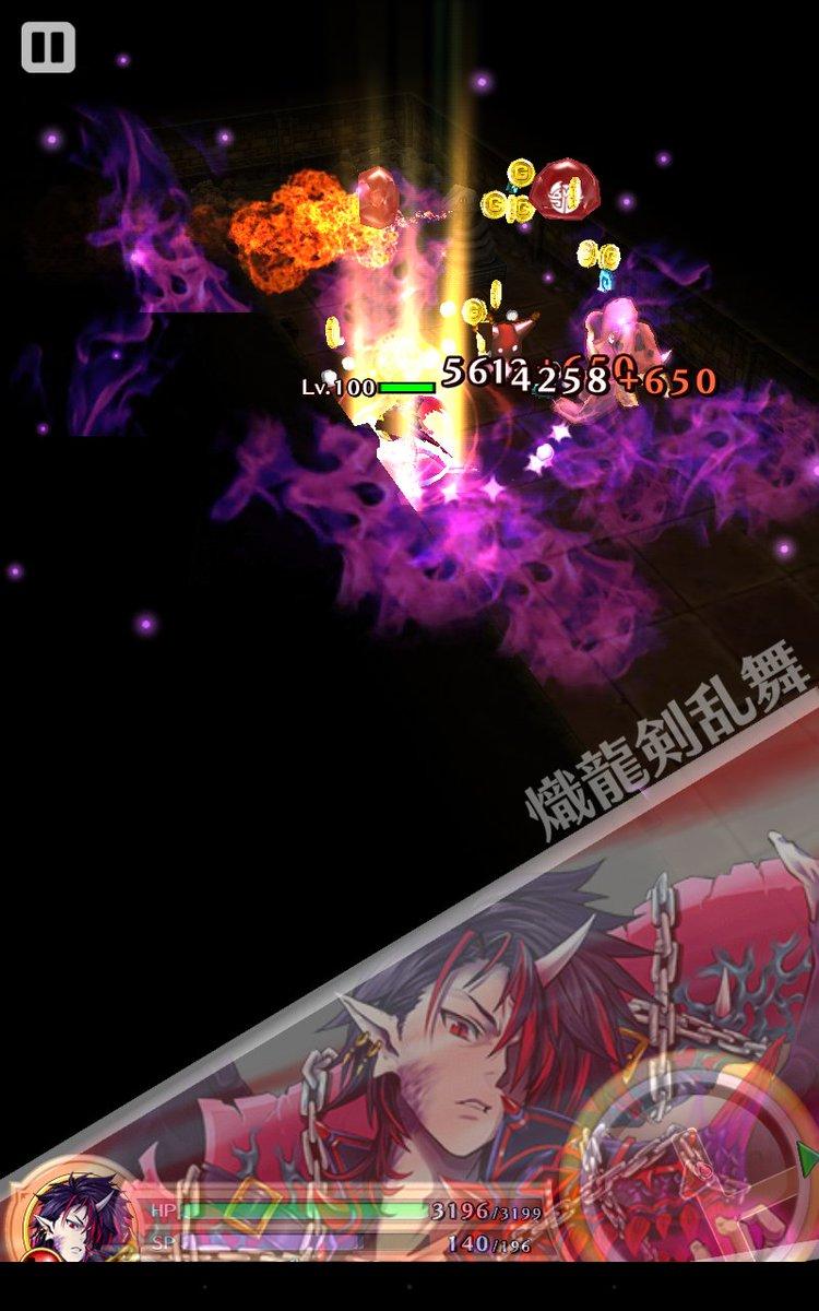 【白猫】ギュスターヴ(剣)モチーフ武器「真・天眞正熾龍剣アグリオス」のステータス&スキル性能情報!HPブーストに魔族特攻付き、最大50%の攻速アップも!