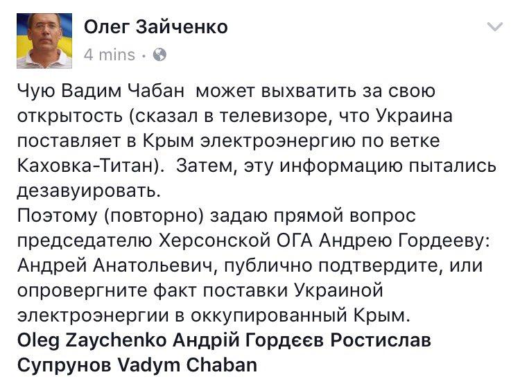 Верховная Рада призывает международное сообщество ввести персональные санкции за запрет Меджлиса в РФ - Цензор.НЕТ 6368