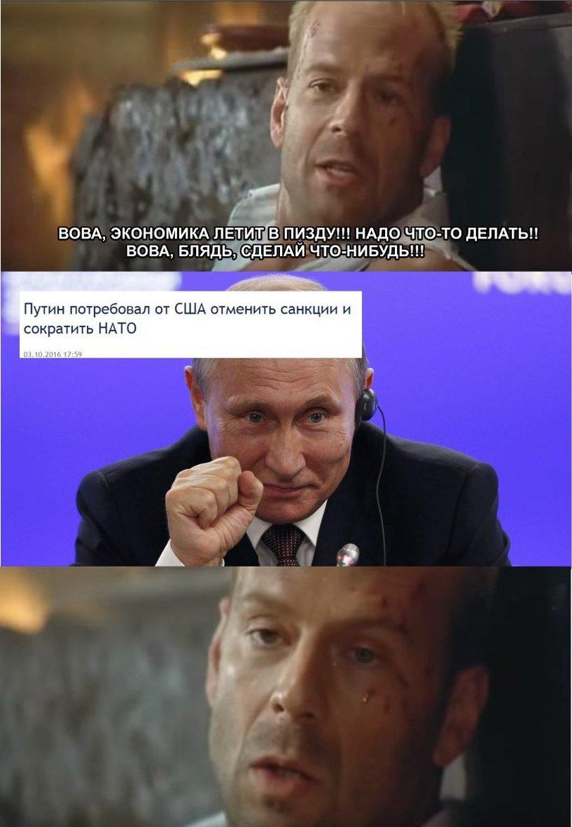 Торги Путина: в России назвали отмену всех санкций США условием возобновления договора по утилизации плутония - Цензор.НЕТ 9568