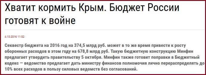 Гончаренко: Инициативу относительно визового режима с Россией стоит рассмотреть, но для начала реализация должна быть выборочной - Цензор.НЕТ 5645