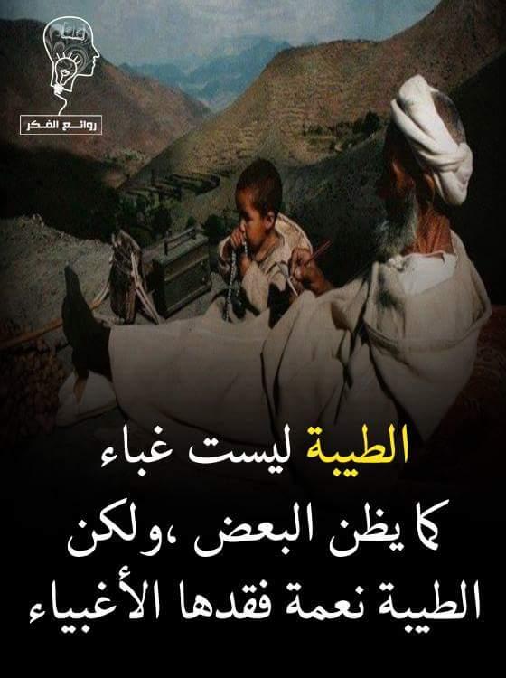 Ksssss Alshamymajd898 Twitter