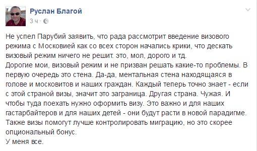 Никаких ожиданий прорыва по Донбассу здесь быть не может, - Песков о визите Нуланд в Москву - Цензор.НЕТ 1893