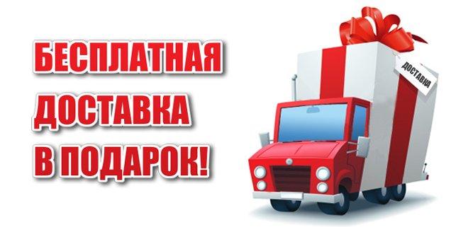 Магазин необычных подарков Подарки в Тольятти доставка