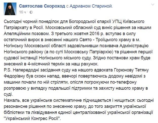 Никаких ожиданий прорыва по Донбассу здесь быть не может, - Песков о визите Нуланд в Москву - Цензор.НЕТ 3834