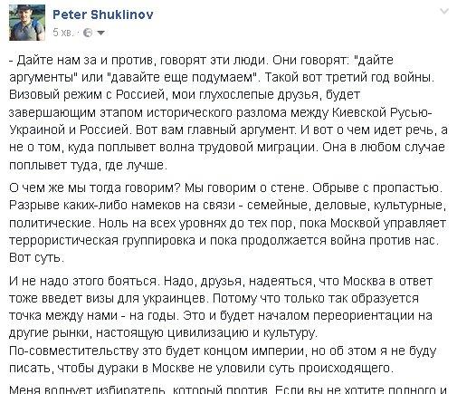 РФ развернула на оккупированном Донбассе вербовочные пункты для участия в боях в Сирии, - разведка - Цензор.НЕТ 6316