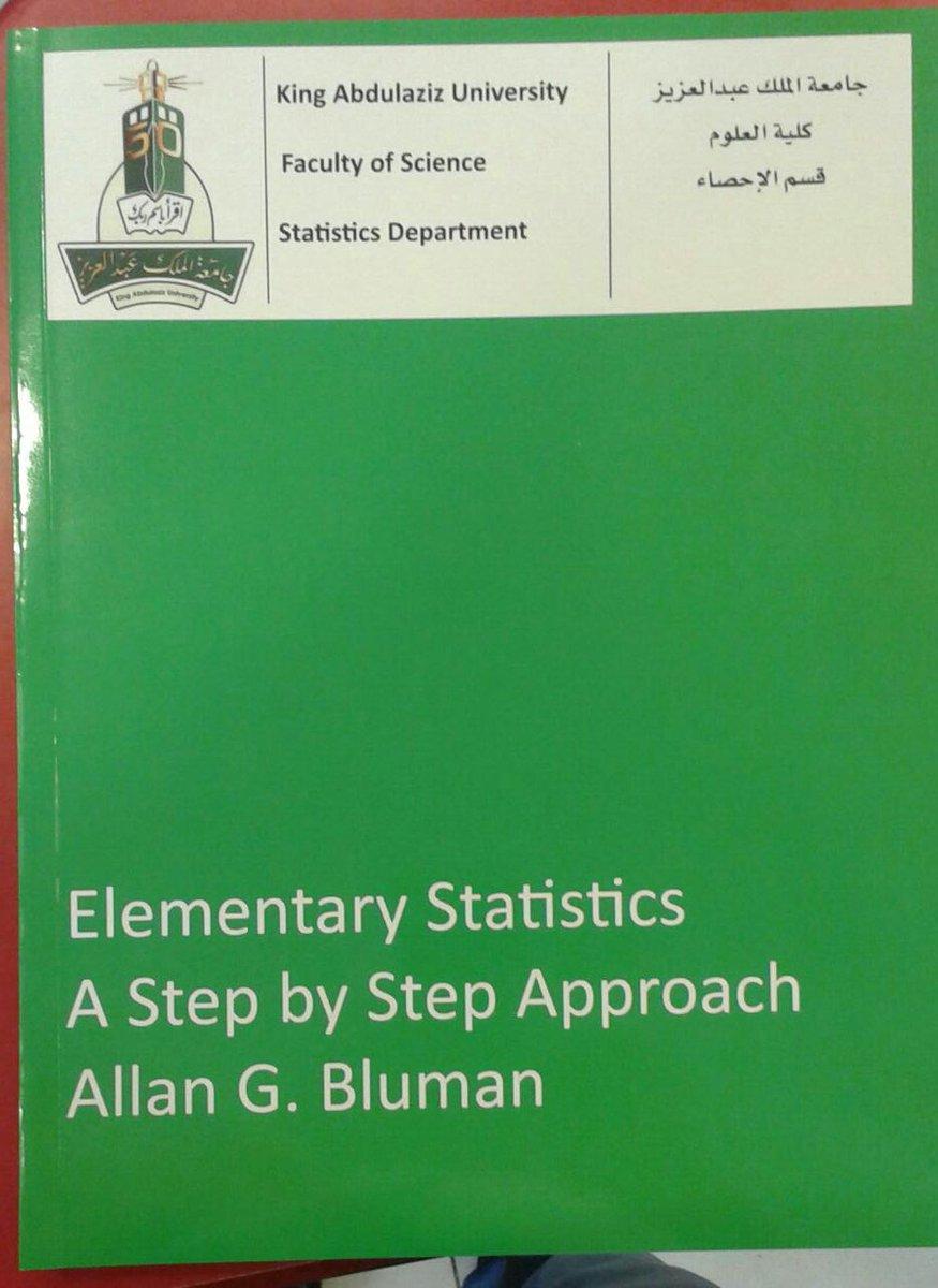 خوارزم العلمية On Twitter تم بحمد الله وصول كتاب Elementary