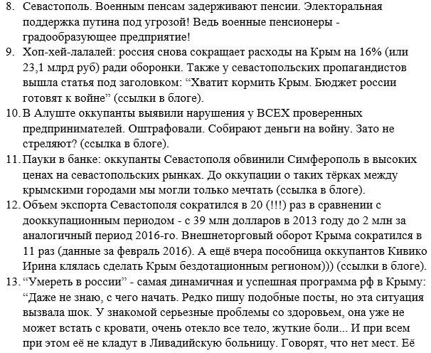 """""""Кого вы учите, дебилы? В Украине самые свободные выборы. Слава Украине!"""", - брат российского политика Чубайса в эфире росТВ - Цензор.НЕТ 4290"""