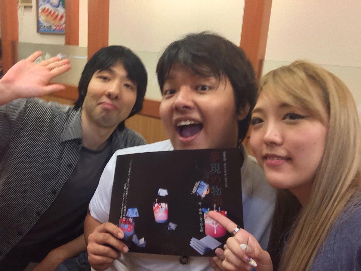 吉浦新聞 (@yosiura_article) | ...