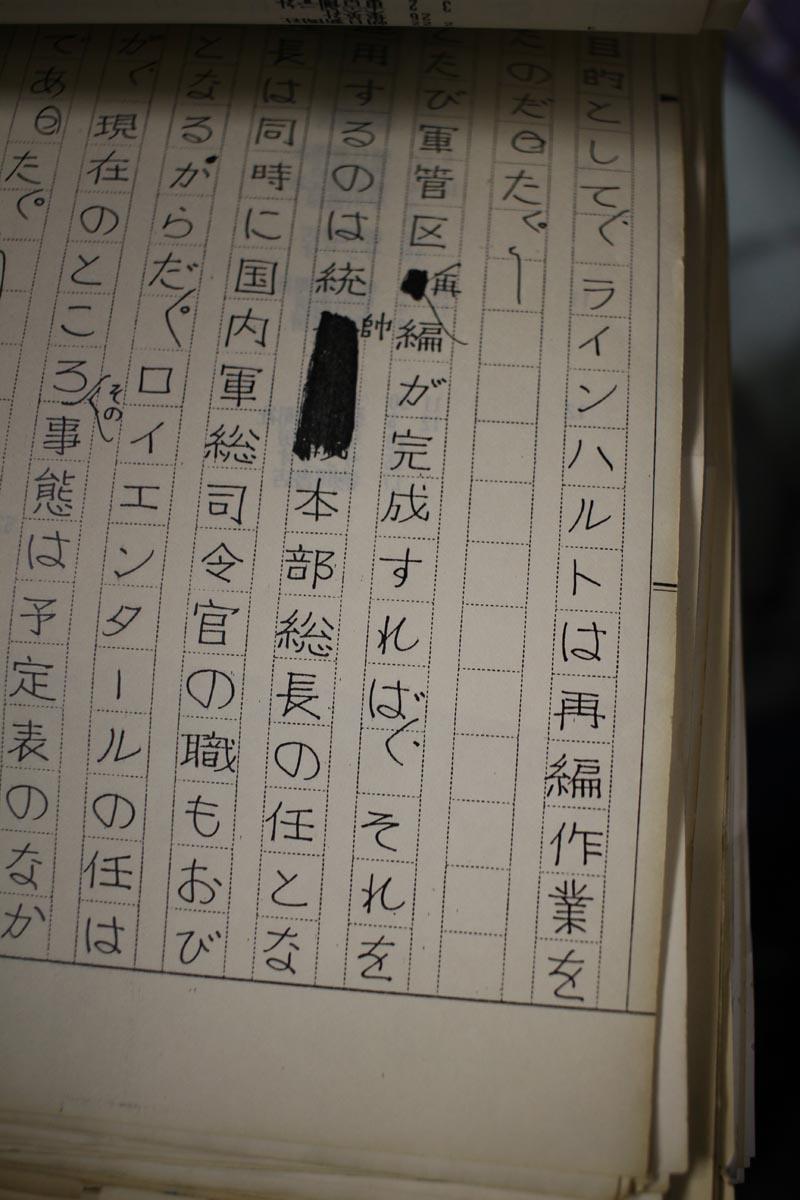 またまたメモの束のなかから 1枚、出てきました! 田中さんの銀英伝、生原稿のコピーが! https://t.co/rcYikGGXIt