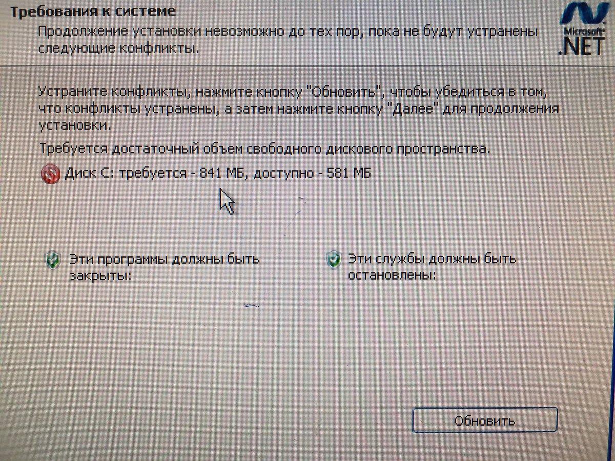 apk чем открыть на компьютере