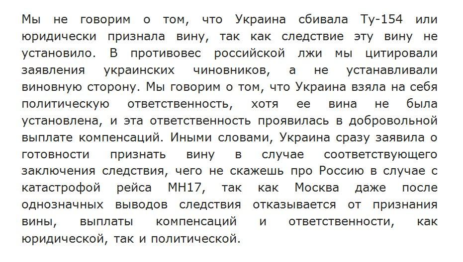 Никаких ожиданий прорыва по Донбассу здесь быть не может, - Песков о визите Нуланд в Москву - Цензор.НЕТ 3623