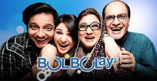 Bulbulay  - 4th October 2016 - Episode 286  in High Quality thumbnail