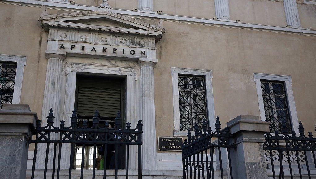 ΕΡΤ Α.Ε. @ERTsocial  ΣτΕ: Αντισυνταγματική η παύση μελών του ΔΣ του ΚΕΕΛΠΝΟ
