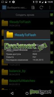 File manager для андроид скачать бесплатно на русском языке
