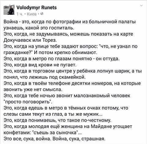 """""""Минск был очень нужен Украине"""", - Полторак - Цензор.НЕТ 262"""