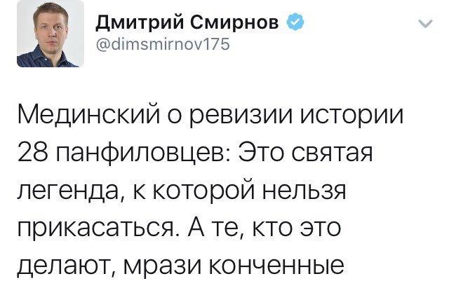 pampushkoy-konchennaya-na-rabote-pyanuyu-vzrosluyu-zhenshinu