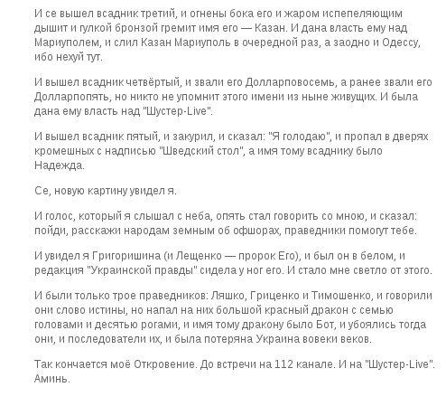 Ct8pLSFUkAEK_aA.jpg