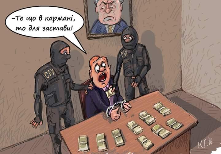 ВСЮ просит Луценко предоставить доказательства нарушения присяги Гречковским - Цензор.НЕТ 5985