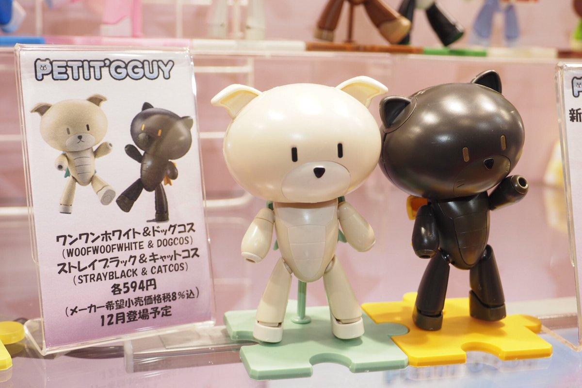 +Gunpla ในงาน  56th All Japan Model Hobby Show 2016!!!!!