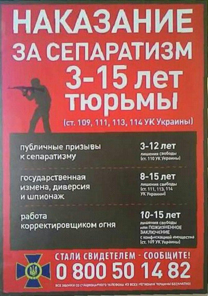"""""""Признаю свою вину, раскаиваюсь, больше так не буду"""", - информатора боевиков осудили на 4 года - Цензор.НЕТ 9439"""