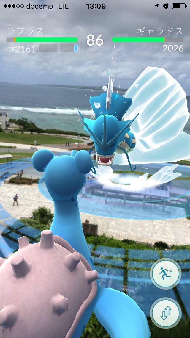 世界観にマッチし過ぎwwwポケモンGOを沖縄でやったら臨場感がすごくなったwww