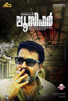 Malayalammovies On Twitter Mohanlal Starrer Lucifer Fan Made