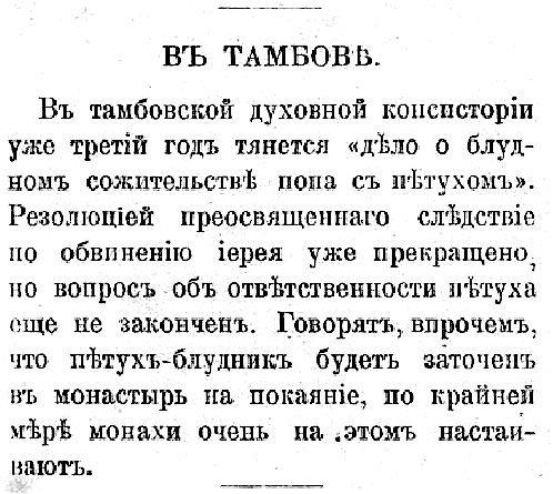 Пенсию Азарову перестали платить, потому что он не получал ее лично уже полгода, - ПФ - Цензор.НЕТ 6334