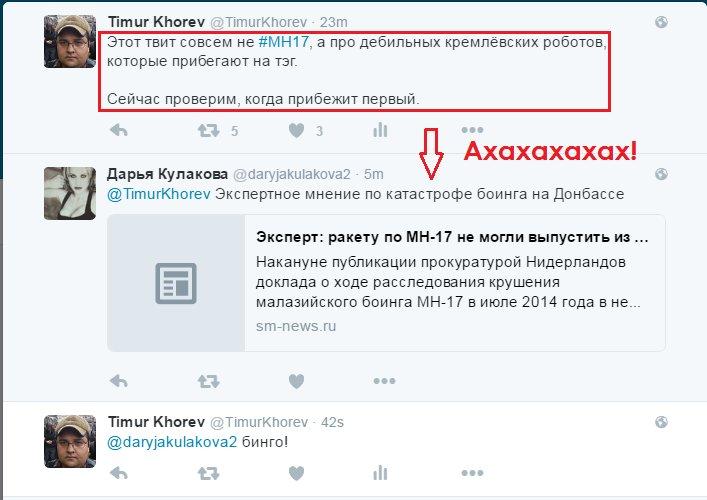 ДРГ боевиков атаковала позиции украинской армии в районе Новозвановки. Двухдневное затишье было лишь подготовкой к провокации, - ОГА - Цензор.НЕТ 9917