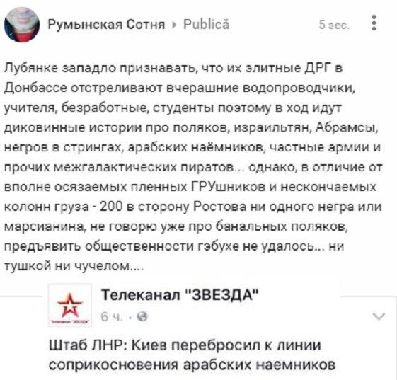 За минувшие сутки погибших нет. Ранен один украинский воин, - спикер АТО - Цензор.НЕТ 3567