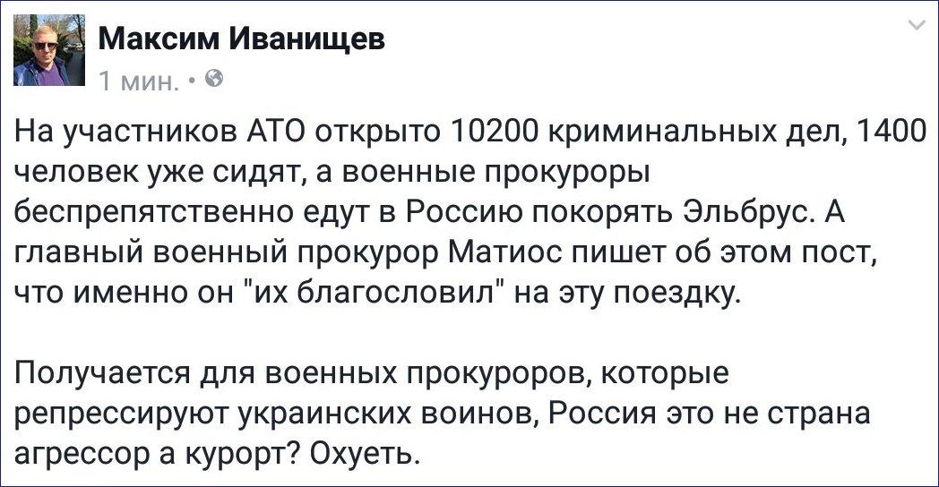 """СБУ обнародовала адреса восьми """"пыточных"""", в которых удерживают украинских пленных на оккупированных территориях Донбасса - Цензор.НЕТ 6713"""