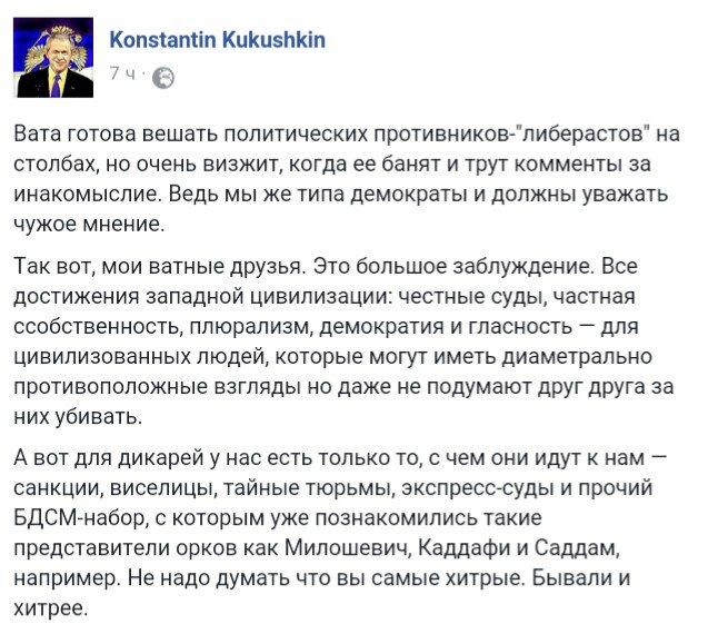 Заявление Нидерландов о нератификации СА Украины с ЕС связано, скорее всего, с предстоящими выборами, - АП - Цензор.НЕТ 3043