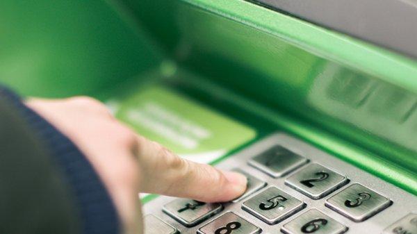 I bancomat devono essere accessibili al disabile