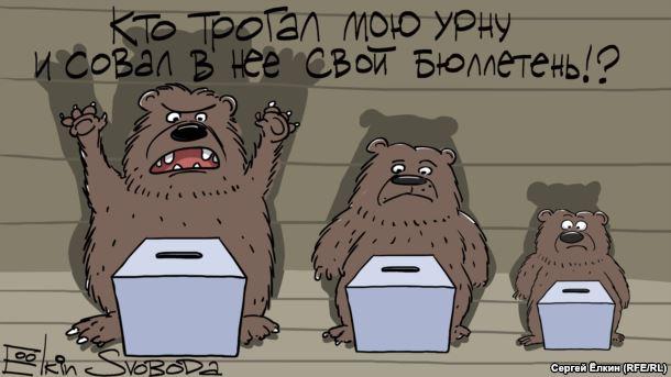 Япония не признает выборы в Госдуму РФ в оккупированном Крыму - Цензор.НЕТ 1186