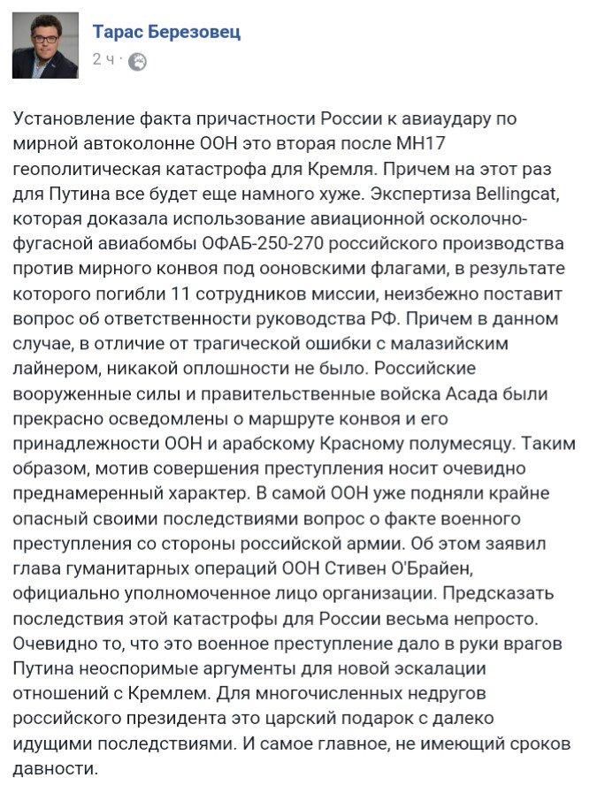 Встреча Порошенко с Трампом не состоялась из-за плотного графика, - АП - Цензор.НЕТ 8319